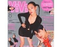 vivi8月号に掲載されました♪
