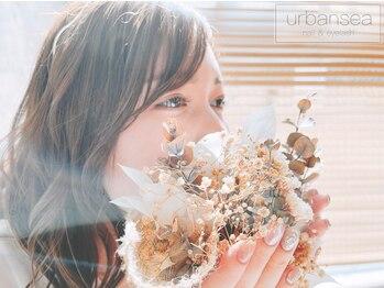 アーバンシー 赤羽(Urbansea)(東京都北区)