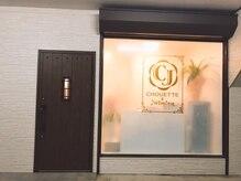 シュエットアンドジャスミン(CHOUETTE&Jasmine)の雰囲気(大きなウインドーに店舗ロゴが目印です!)