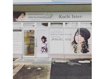 アルティバイ クレアラルーチェ 高知インター店(altie by Crea la Luce)(高知県高知市)