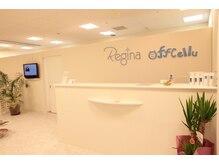 レジーナアンドオフセル プレミアム麻生店(Regina & offcellu)