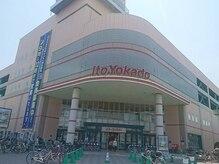 リラックスサロン フー 幕張店(fu)/7 イトーヨーカドー幕張店2階
