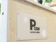 アイラッシュ ポッシュ(POSH)/こちらの看板が目印です!