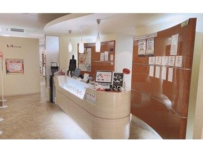 エステティック レイビス 秋田店(RAYVIS) image