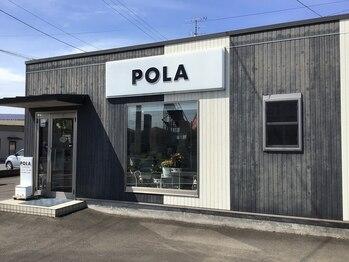 ポーラ 早鈴店(POLA)(宮崎県都城市)