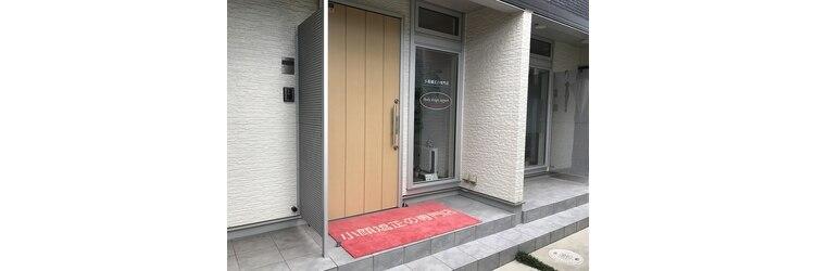 ボディ デザイン サポート 町田店(Body design support)のサロンヘッダー