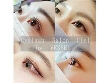 アイラッシュサロン シエル(EyeLash Salon Ciel by VESSEL)の店内画像