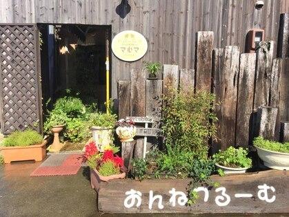 アーユルヴェーダ・マルマ(富山・高岡/リラク)の写真