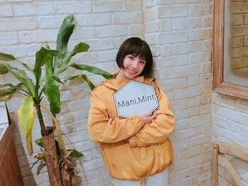 マニミント 表参道店(mani.mint)/谷奥えりさんご来店☆