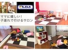 キッズコーナー♪ハンド席♪フット席♪TV.DVD 視聴出来ます☆