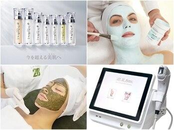 ルーメビューティーサロン泉(lume beauty salon)(愛知県名古屋市東区)