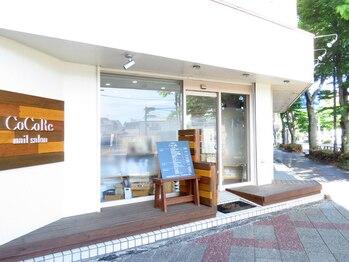 ココリ(CoCoRe)(福島県福島市)