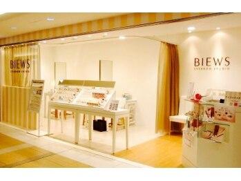 ビューズアイブロウスタジオ 八重洲地下街店(BIEWS EYEBROW STUDIO)