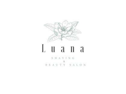 Luana シェービング&フェイシャル専門店