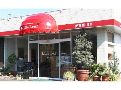 Little Leaf岩沼店