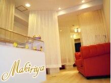 マキリヤ 原宿店(Makiriya)の雰囲気(清掃・除菌・消毒・空気清浄を徹底した、清潔でお洒落な店内。)