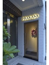 レックスビューティースパ プラカーシャ(ReX Beauty SPA PRAKASA)/こちらの入口を2階へ♪♪