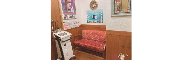 ジャスミン 新宿店(茉莉花)のサロンヘッダー