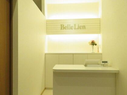 ベルリアン(BelleLien)の写真
