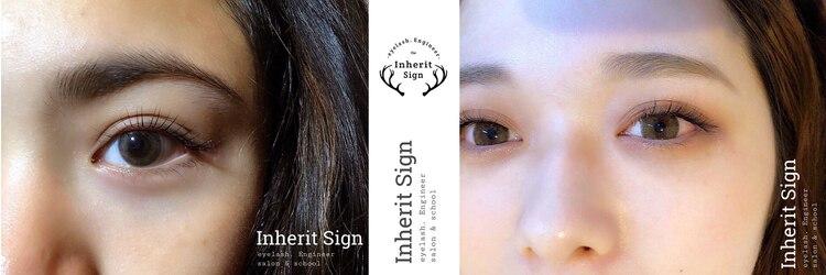 インヘリットサイン(Inherit Sign)のサロンヘッダー