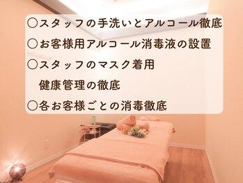 癒しやココ 総社店(CoCo)(岡山県総社市)