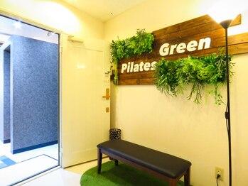 ピラティスグリーン 池袋店(Pilates Green)/エントランス