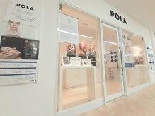 ポーラ ザ ビューティ ヨシヅヤ蟹江店(POLA THE BEAUTY)/店頭