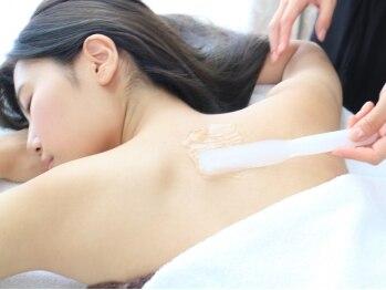 ラ トリート(La Treat organic Body relaxing place)(大阪府松原市)