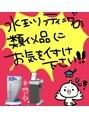 サロンヴェアリー 広尾(salon vary)/日本初!水玉リフティング揃う希少サロン♪