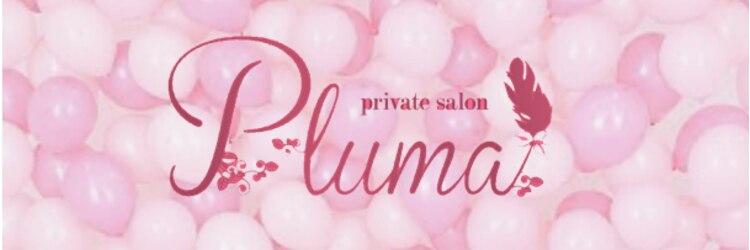 プルマ(Pluma)のサロンヘッダー