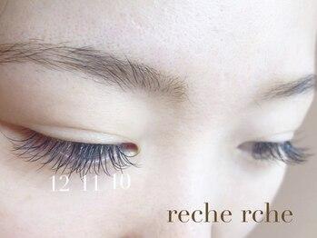 ルシェルシェ(reche rche)/アイラッシュ