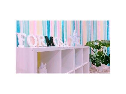 フォルモーサ(FORMOSA)の写真