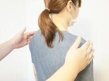 トリムリー(Trimly.)/肩の位置や猫背チェック◎
