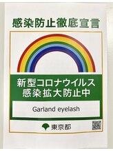 ガーランドアイラッシュ(Garland eyelash)Garland eyelash