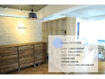 アイビー 五反田店(Eyevy)(東京都品川区)