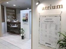 アトリウム 西宮店(atrium)