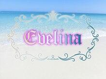 エヴェリーナ(Evelina)