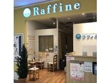 ラフィネ 京都ファミリー店の雰囲気(黄色ベースのやさしい雰囲気のお店が目印です。)