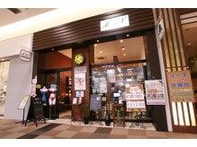 マイン イオンモール浜松市野店