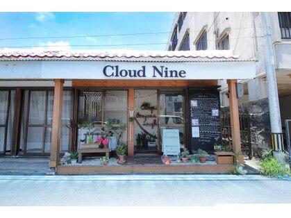 クラウドナイン(Cloud Nine) image