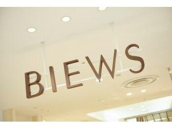 ビューズ 銀座コア店(BIEWS)(東京都中央区)