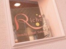 リーチェ ビューティアンドネイルサロン 大名店(Beauty&Nail Salon)/お洒落な店内