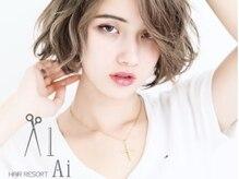 まつげエクステサロン ヘアーリゾートエーアイ 新宿西口店(hair resort Ai)/【新宿フラットラッシュ】