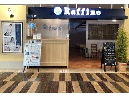 ラフィネ WING BAY小樽店 image