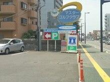 佐古6番町ローソン2F駐車場は3台ございます!