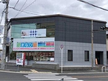 ポーラ 百舌鳥ときはま店(POLA)(大阪府堺市北区)
