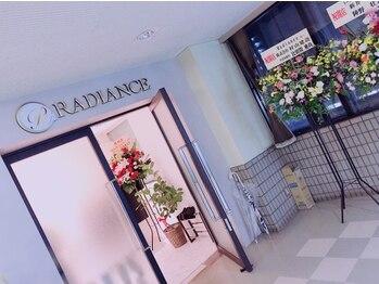 ラディアンス/*当店出入口*