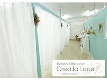 クレアラルーチェ 博多駅前店(Crea la Luce)
