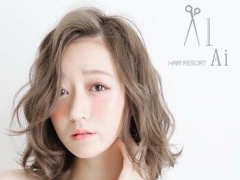 まつげエクステサロン ヘアーリゾートエーアイ 新宿西口店(hair resort Ai)/当日限定クーポンが安い【新宿】