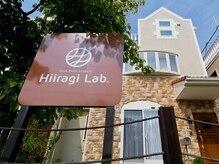 ヒイラギ ラボ(Hiiragi Lab.)